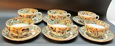 "Six Antique Enameled CHINESE ""HUNDRED BUTTERFLIES"" Porcelain Tea Cups  c. 1920s"