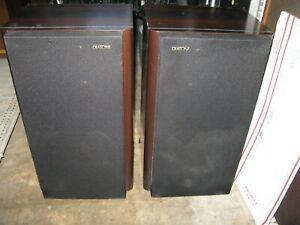 Diatone DS-2000 Japanese Domestic Speakers