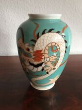 Porzellanvase Vase Ziervase Drache asiatisches Motiv handbemalt Schaubach antik