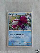 JAPAN Pokemon Card LEGEND series Shiny PROMO 071-076/L-P 6P Set KYOGRE GROUDON