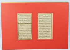 1855 ANTIQUE OTTOMAN ILLUMINATED QURAN KORAN MANUSCRIPT CALLIGRAPHY MURAQQA