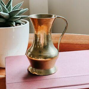 Vintage Small Brass Urn with Handle Mini Decorative Brass Vase