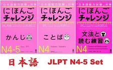 NIHONGO CHALLENGE JLPT N4 N5 Japanese Kanji Vocabulary Grammar Reading SET DHL