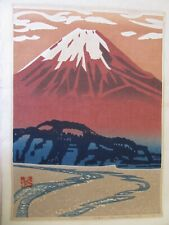 Japanese Woodblock Print - Okiie Hashimoto - Mr. Fuji limited edition 1973 LARGE