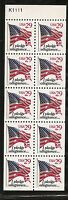 US SC # 2594a Flag .Never Folded Pane, P#K1111 . MNH