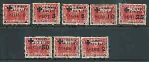 GREECE OVERPRINTS ON TURKEY VERY MIXED CONDITION SEE BOTH SCANS MINT HINGED