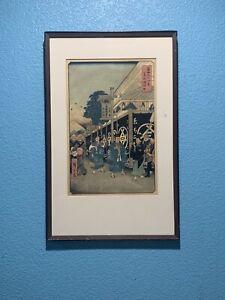 Ando Hiroshige Suruga District - Thirty Six Views Of Mt Fuji Woodblock Print