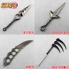Naruto Shippuuden Metal Shuriken Asuma Sasuke Kakashi Kunai Cosplay Toys Gifts