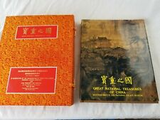 GREAT NATIONAL TREASURES OF CHINA National Palace Museum rare boxed pres. Chiang