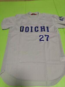 Rare Uoichi Osaka Company Japan Baseball Jersey Rawlings