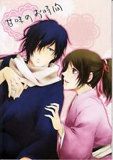 Hakuoki: Demon of the Fleeting Blossom Doujinshi Saito x Chizuru Sweet Time no n