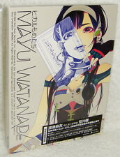 AKB48 Mayu Watanabe Hikarumonotachi Taiwan Ltd CD+Card+Booklet (Hikarumonotchi)