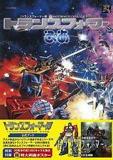 TRANSFORMERS Pia 30th anniversary Chronicle book