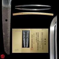 Antique Japanese Sword Wakizashi Signed by Motoyuki with NBTHK Tokubetsu Hozon