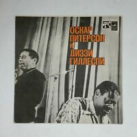 OSCAR PETERSON DIZZY GILLESPIE Оскар Питерсон ГOCT528973 LP Vinyl VG+nr++ USSR