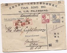 Netherland Indies Registered cover from Palembang to USA  (bag)