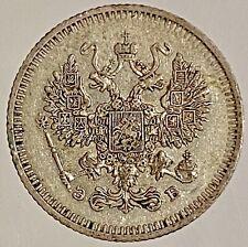 10 COPECHI 1908 RUSSIA IMPERIALE URSS MONETA