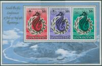 Cook Islands 1985 SG1051 Pacific Conference MS MNH