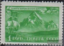 Sowjetunion 858 gestempelt 1943 Bering