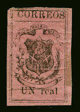 DOMINICAN REPUBLIC 1867 COAT OF ARMS  Un real magenta  Sc# 25 mint MH -Very RARE