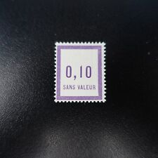 FRANCE TIMBRE FICTIF N°5 NEUF LUXE ** GOMME D'ORIGINE MNH