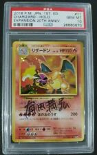 PSA 10 Japanese 1st Edition Pokemon Card Charizard 011/087-CP6-Gem Mint - Signed