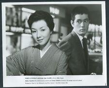 HIDEKO TAKAMINE TATSUYA NAKADAI in When A Woman Ascends The Stairs '86 JAPANESE