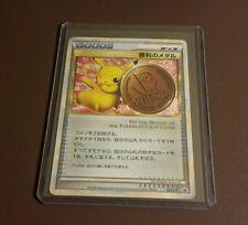 Japanese Victory Medal Pikachu Promo Bronze Pokemon Card NM