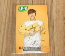 EXO SUNNY10 SUNNY 10 SUNNY TEN EXO-M LUHAN PHOTOCARD PHOTO CARD VERSION 3 NEW