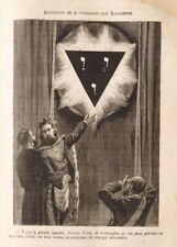 Initiation of the building steward, Leo Taxil, 1890's, Vintage Freemason Poster