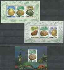 Timbres Coquillages Corée BF172/4 ** année 1994 lot 17251