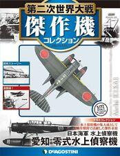 DeAgostini WW2 Aircraft Collection Vo47 fighter 1/72 JAPANESE Aichi E13A1