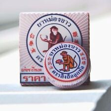 4G. NEW THAI WHITE MONKEY ANCIENT HERBAL OIL BALM MASSAGE RELIEF MUSCLE HEADACHE