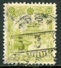 China 1936 Manchukuo 4th Definitive 4 Fen VFU B462 ⭐⭐⭐⭐⭐