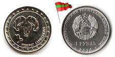 Transnistria - 1 rouble 2016 (Capricorne - 50,000 Ex.)