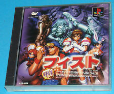 Fist - Sony Playstation - PS1 PSX - JAP Japan