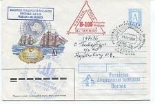 1997 URSS CCCP Exploration Mc Murdo Vostok Ship Polar Antarctic Cover / Card