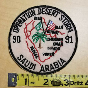 OPERATION DESERT STORM PATCH, 90 - 91, US & SAUDI ARABIA FLAGS, MAP OF AREA, NOS