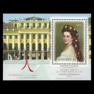 "Austria - ""ROYALTY ~ KAISERIN ELIZABETH"" MNH MS 2010 !"