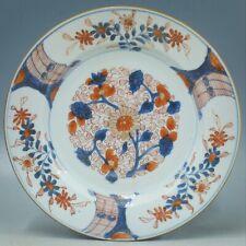 @ A SUPERB @  Antique 18th C Chinese Imari porcelain export plate