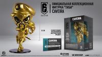UBISOFT Rainbow Six Collection Gold CAVEIRA Figure Siege Chibi Charm + DLC code