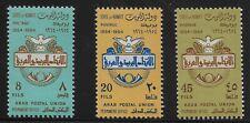 Kuwait Scott #261-63, Singles 1964 Complete Set FVF MH