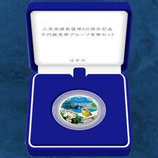 Japan - 50 Jahre Rückgabe der Ogasawara Inseln an Japan 1000 Yen 2018 PP Silber