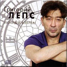 POLNIY VPERED! - GRIGORIY LEPS RUSSIAN POP BRAND NEW CD