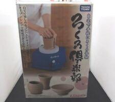 USED Takara Tomy Electronic Potter's wheel Rokuro Japan Toy Compact