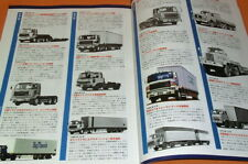 All of UD Trucks book from Japan Japanese #0834