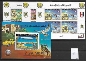 LIBYA @   1977  UPU    MNH @ Lib.18