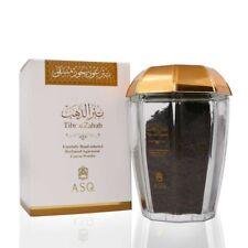 Tibr al zahab 70gms by abdul samad al qurashi bakhoor /bakhour incense.