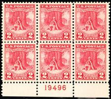 645, Mint XF NH 2¢ Plate Block of 6 Stamps -- Stuart Katz