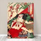 "Vintage Japanese Kabuki Woodblock Art CANVAS PRINT 36x24"" Kunichika #131"
